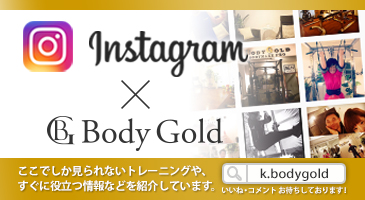BodyGold instagram img
